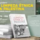 Livro 'A Limpeza étnica da Palestina', de Ilan Pappé, será lançado hoje