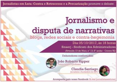 jornalismo_disputanarrativa